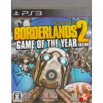 PS3: Borderlands 2 Game Of The Year Edition (Z2)(JP)