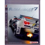 PS3: Ridge Racer 7