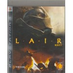 PS3: LAIR (Z3)