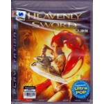PS3: Heavenly Sword (English Version)