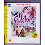 PS3: FOLKLORE THE BEST (English Version)
