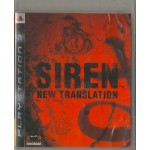 PS3: Siren New Translation (Z3)