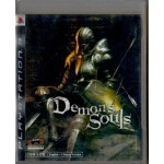 PS3: Demons Souls