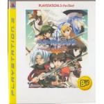 PS3: Tears to Tiara Kakan no Daichi (Z3) (JP)
