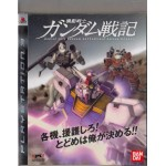 PS3: MOBILE SUIT GUNDAM SENKI RECORD (Z3) (JP)