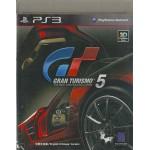 PS3:  Gran Turismo 5 (Z3)