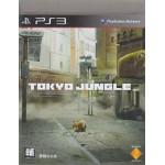 PS3: Tokyo Jungle (Z3) (TC)