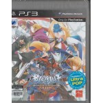 PS3: BlazBlue: Continuum Shift Extend (Chinese + English Version)