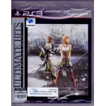 PS3: Ultimate Hits Final Fantasy XIII-2