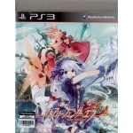 PS3: Fairy Fencer F (Z3)(JP)
