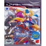 PS3: BLAZBLUE CHRONOPHANTASMA (English version)