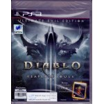 PS3: Diablo III: Reaper of Souls - Ultimate Evil Edition