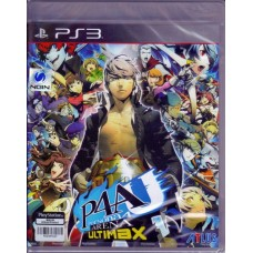PS3: Persona 4 Arena Ultimax (EnglishVersion)