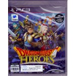 PS3: Dragon Quest Heroes: Yamiryuu to SekaijunoShiro (JP Ver.)