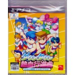 PS3: Downtown Nekketsu Koshinkyoku Soreyuke Dai Undokai -All Star Special- (JP Ver.)