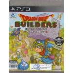 PS3: Dragon Quest Builders Alefgard o Fukkatsu Seyo (R3)(JP)