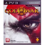 PS3: God of War 3 (english and traditional chinese version)