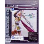 PS3: Ultimate Hits Final Fantasy XIII [Chinese/Eng Version]