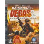 PS3: Rainbow Six Vegas 2 (Z2) (JP)