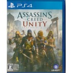 PS4: Assasins creed unity (EN) (Z2)