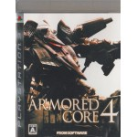 PS3: ArmoreD Core 4 (Z2)