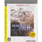 PS3: Armored Core For Answer (The Best) (Z2)(JP)