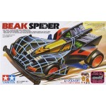 TA 19408 Beak Spider