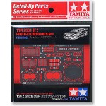 12602 2004 GT-Z Photo-Etched Parts Set