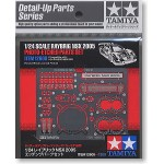12609 Raybrig NSX 2005 Etched Parts Set