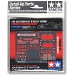 12629 Nissan GT-R(R35)GT Version Photo-Etching Parts Set