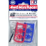 TA 15457 Low Friction Plastic Double Rollers (Red&Blue 13-12mm)