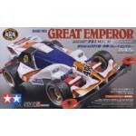 18075 1/32 Dash001 G-EmperorPremSuperII