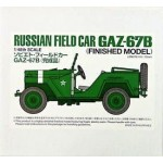 26535 1/48 Russian GAZ-67B Finish