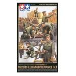 32547 1/48 Ger Field Maintenance Set