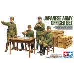 35341 1/35 Japanese Army Officer Set