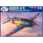 61503 Raiden [Propeller Action]