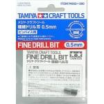 74083 Fine Drill Bit 0.5mm