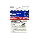 TA 74096 Fine Drill Bit (0.8mm)