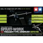 Tamiya 74549 Spray-Work HG Trigger-Type Airbrush (Super Fine)