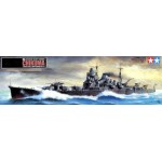 78027 1/350 Heavy Cruiser Chikuma