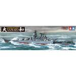 78030 1/350 Yamato (2013)