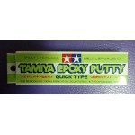 TA 87051 Epoxy Putty (Quick Type)