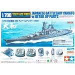 89795 1/700 Yamato w/Detail Parts