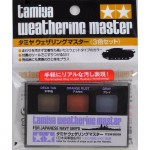 89959 Weathering Master (for IJN Vessel) (Limited)