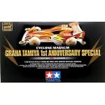 TA 92375 Cyclone Magnum Graha Tamiya 1st Anniversary