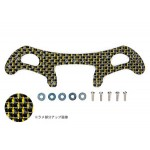 TA 95064 HG Carbon Wide Rear Plate For AR Chassis (2mm/Glod Lame')
