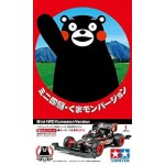 TA 95068 Mini 4WD Kumamon Version