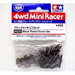 TA 95233 Black Plated Screw Set
