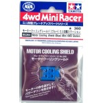 TA 95264 Motor Cooling Shield (Blue) Mini 4WD Station