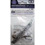TA 95305 HG Carbon Multi Roller Stay (1.5mm/Silver)